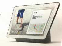 Google Nest Hub GA00515-JP スマートディスプレイ