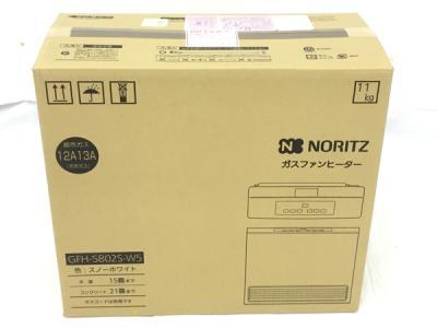 ノーリツ NORITZ GFH-5802S-W5 ガス ファン ヒーター プロパン LPガス用
