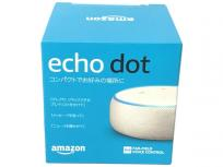 amazon アマゾン echo dot 第3世代 スマートスピーカー
