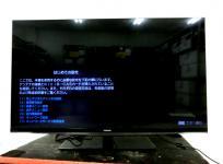 TOSHIBA 東芝 47Z7 液晶テレビ 47型 THD-250T1 USB ハードディスク 付き 家電 大型