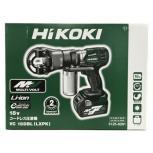HIKOKI ハイコーキ 日立 コードレス圧着器 VC18DBL 電動工具