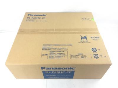 パナソニック DL-PJ9HC-CP ビューティ・トワレ 温水洗浄便座 Panasonic パステルアイボリー