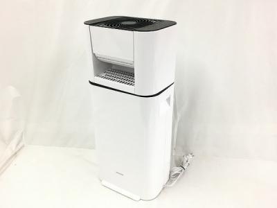 アイリスオーヤマ サーキュレーター衣類乾燥除湿機 KIJD-I50 ホワイト 除湿機 2019年製