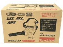 マキタ MUB184DRGX 充電式 コードレス ブロワ 電動工具 軽量