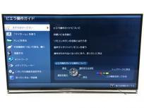 パナソニック 65V型 4K対応 液晶 テレビ VIERA TH-65AX800の買取