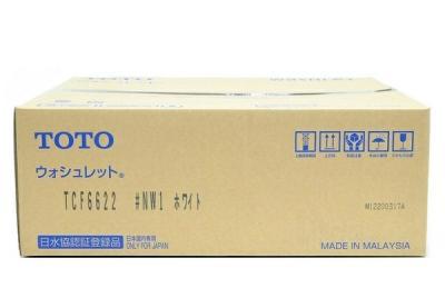 TOTO ウォシュレット 温水洗浄便座 TCF6622 #NW1 ホワイト