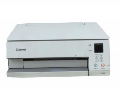 Canon キャノン TS7330 インクジェット プリンター 家電