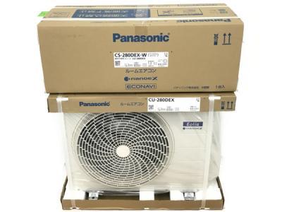 Panasonic CS-280DEX-W エオリア エアコン パナソニック 家電 ルームエアコン