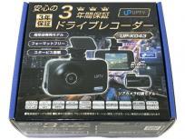 アプティ UP-K043 ドライブレコーダー スタービス搭載 ドラレコ カー用品