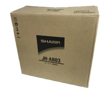 SHARP シャープ JH-AB03 ポータブルリチウムイオン蓄電池