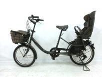 ブリヂストン bikke MOB ビッケモブ BM03T チャイルドシート付き 自転車の買取
