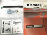 引取限定 KIORITZ 共立 DMC601 背負動力 肥料散布機