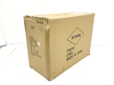トラベリスト ストリーク スーツケース 100L 73cm ホワイト