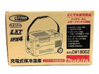 makita CW180DZ 充電式保冷温庫 マキタ リチウムイオンバッテリ