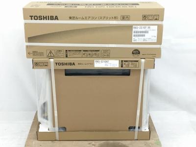TOSHIBA RAS-2210T(W) 室内機 RAS-2210AT 室外機 ルーム エアコン 東芝