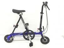 ブリヂストン BRIDGESTONE handybike8 折り畳み 自転車の買取