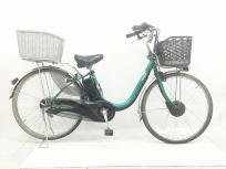 Panasonic BE-EKW632G2 ViVi CHARGE W 26型 電動アシスト自転車 内装3段変速の買取