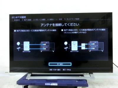 引取限定TOSHIBA 43M540X 4K液晶テレビ 東芝 レグザ 2020年製