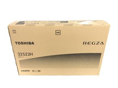 TOSHIBA 32S22H 32型 液晶 テレビ REGZA スタンダードモデル 東芝