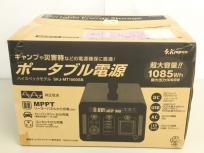 エスケイジャパン SKJ-MT1000SB ポータブル蓄電池