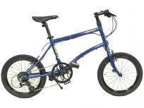 DAHON DASH P8 折りたたみ 自転車の買取