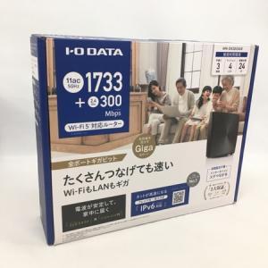 IODATA WN-DX2033GR 360コネクト搭載1733Mbps(規格値) 対応Wi-Fiルーター