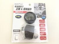 TANAX タナックス モトフィズ MF-4672 電波クロック 時計 ブラック 自転車 ロードバイク 周辺機器