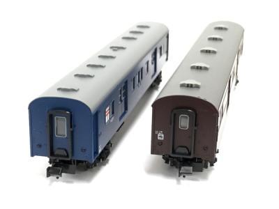 KATO 10-899 郵便・荷物列車 東海道・山陽 6両 セット Nゲージ 鉄道模型