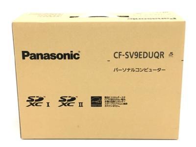 Panasonic Lets note CF-SV9EDUQR ノートパソコン Core i7 第10世代搭載モデル