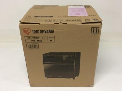 アイリスオーヤマ FVX-M3B リクック熱風オーブン 家電