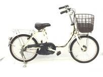 YAMAHA ヤマハ PM20SU PAS SION-U 電動 アシスト 自転車大型の買取