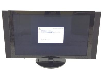 PIONEER パイオニア KURO KRP-500A プラズマテレビ 50V型