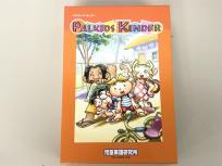 七田 児童英語研究所 Palkids Kinder パルキッズ・キンダー CD 英語 教材