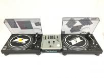 Technics SL-1200MK5 ターンテーブル 2台 SH-EX 1200 ミキサー セット オーディオ 音響機器 テクニクスの買取