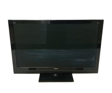 日立 50V型地上・BS・110度CSデジタルフルハイビジョンプラズマテレビ(500GB HDD内蔵+iVポケット 録画機能付)Wooo P50-GP08