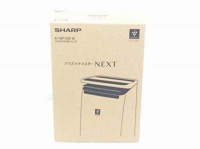 SHARP KI-NP100 プラズマクラスター 加湿空気清浄機 シャープ