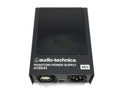 オーディオテクニカ AT8541 ファントム パワーサプライ