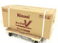 Rinnai RUF-VS2005SAW ガスふろ 給湯器 都市ガス リンナイ