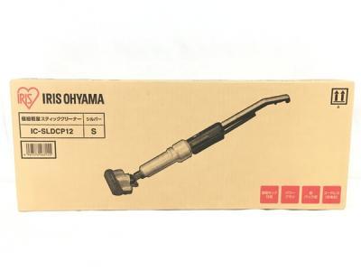 IRIS OHYAMA アイリスオーヤマ IC-SLDCP12-S 極細軽量スティッククリーナー シルバー