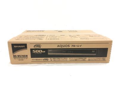 SHARP BD-W570SW ブルーレイ レコーダー HDD内蔵 500GB AQUOS シャープ