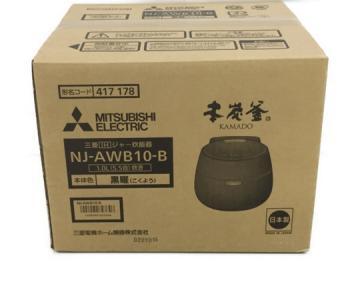 MITSUBISHI NJ-AWB10 -B 黒曜 1.0L 5.5合炊き 炊飯器