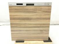 三菱 EW-45R2 食洗器 2019年製 食器 台所 家電の買取