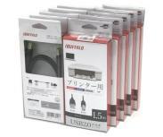 BUFFALO BSUAB215BK プリンター用 USBケーブル USB2.0 A to B 1.5m ブラック 10個セット バッファロー