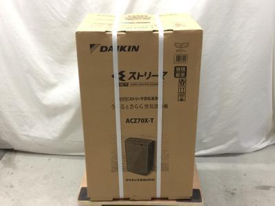 DAIKIN ダイキン ACZ70X-T ストリーマ 空気清浄機 家電