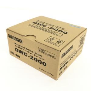audio-technica DWC-2000 マイクチャージャー 音響機材 オーディオ カラオケ