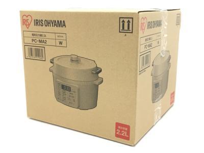 アイリスオーヤマ PC-MA2-W 電気調理器 電気圧力鍋