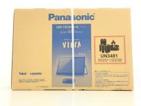 Panasonic UN-15CN10-K プライベートビエラ 15V型 ポータブルテレビ 防水 ブラック