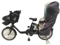 Panasonic BE-ELMD032B ギュット・ミニ・DX 電動 アシスト 自転車 20インチ 内装3段変速 パナソニック大型の買取