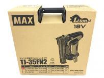 MAX マックス TJ-35FN2-BC/1850A 充電式 フィニッシュ ネイラ 釘打機 電動工具