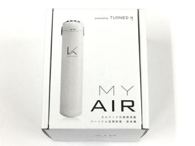 カルテック MY AIR KL-P01-W パーソナル空間除菌・脱臭機 除菌 ターンドケイ